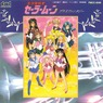 Sailor Moon - Brass Fantasy