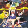 Sailor Moon R - Movie Music Collection