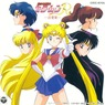 Sailor Moon R - Music Collection