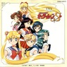 Sailor Moon S - Music Collection
