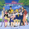 Sailor Moon Sailor Stars - Best Song Collection
