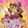 Sailor Moon Sailor Stars - Merry Christmas