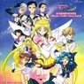 Sailor Moon Sailor Stars - Music Collection Vol. 2