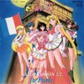 Sailor Moon SuperS - In Paris