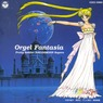 Sailor Moon SuperS - Orgel Fantasia