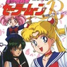 Sailor Moon R II