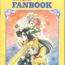Official Fanbook